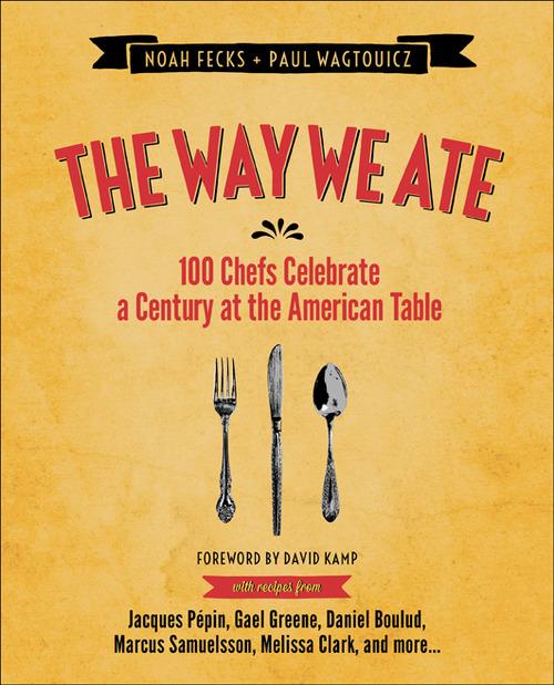 thewayweate